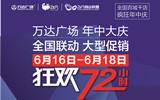 618蓝色行动 蓝色城市嘉年华_副本.jpg