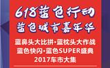 万达广场年终大庆 全国联动大型促销_副本.jpg