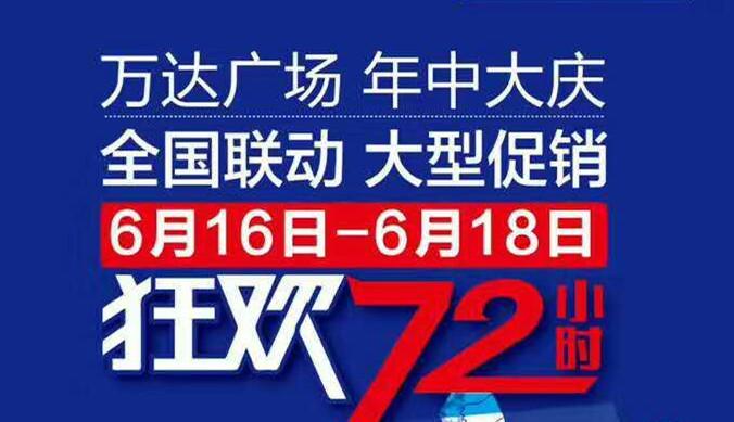 QQ图片20170615181010_副本.jpg