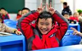 潍坊:镜头下的开学日.jpg