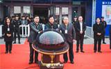十三届潍坊春季车展在鲁台会展中心举办.jpg