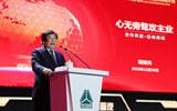 中国重汽集团召开2019年商务大会.jpg