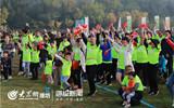 2019安利纽崔莱健康跑暨大众网第五季亲子马拉松举行.jpg