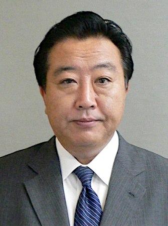 【野田内阁辞职】野田内阁全体辞职 日本民主党执政1198天将告终(图)