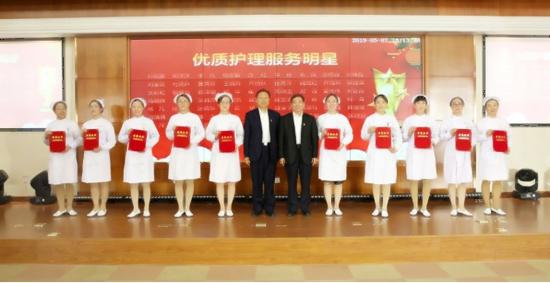 潍坊市中医院成功举行2019年庆祝 5.12 国际护士节暨表彰会议