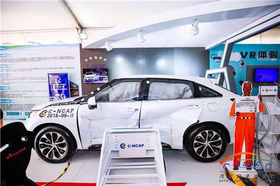 新看点 新体验 新阵容 2018汽车安全中国行泉城广场盛大开幕