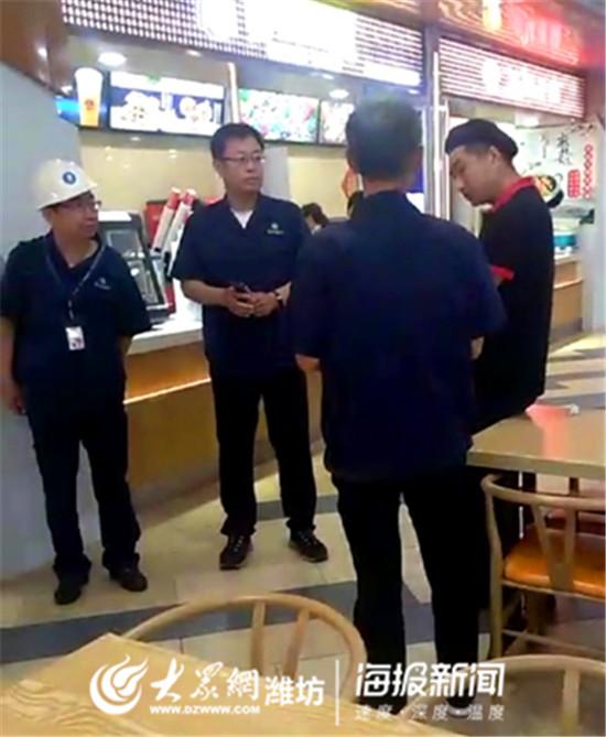 潍坊港华安全常抓不懈警钟长鸣 举办燃气泄漏应急演练