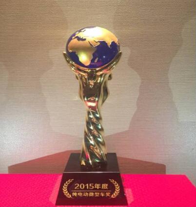 雷丁小王子获纯电动微型车2015中国年度绿色汽车奖高清图片