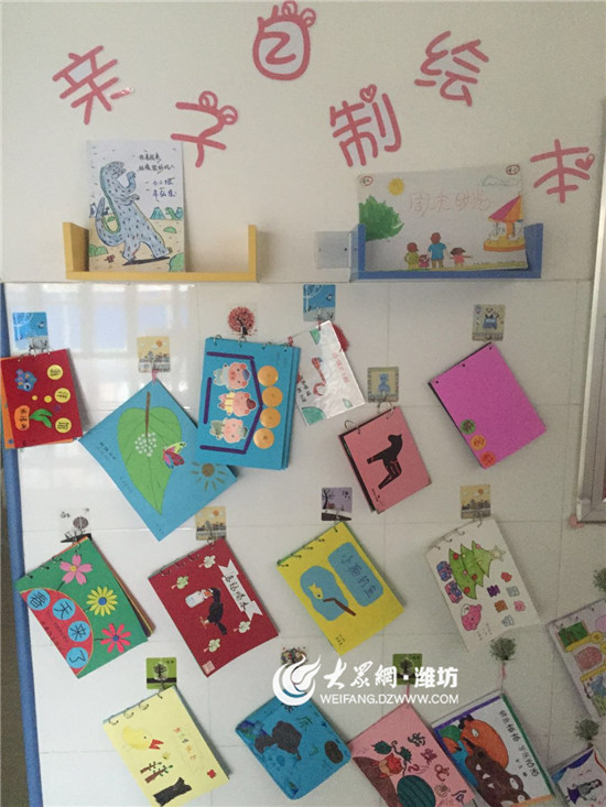 潍坊高新区清平幼儿园亲子自制绘本秀
