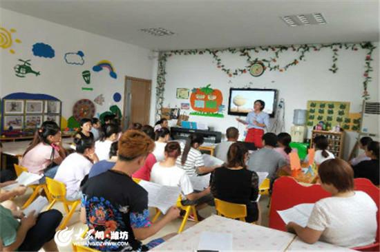 潍坊高新区李村幼儿园:扎实推进新学期幼儿贫困资助政策宣传