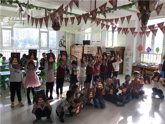 中国梦,我的梦 高新区浞景幼儿园举办国庆节系列亲子主题活动