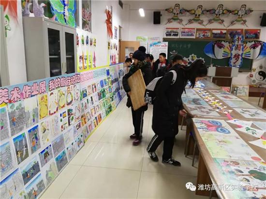 高新区实验学校 庆元旦迎新春 系列之2019元旦美术课堂成果展隆重开幕了