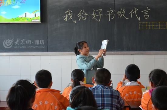 """""""世界读书日""""学校的创意活动枚举"""