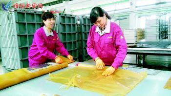 """/能把海水变淡水""""均向离子交换膜""""正在潍坊滨海生产"""