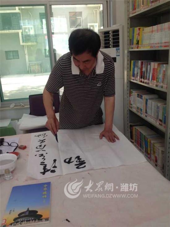 清风润心田 潍坊广文街道举行廉政书画笔会
