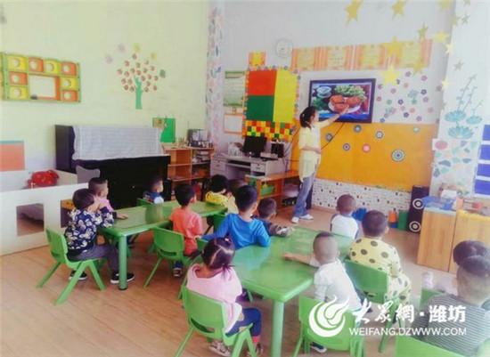 潍坊钢城现代幼儿园开展迎国庆庆中秋活动