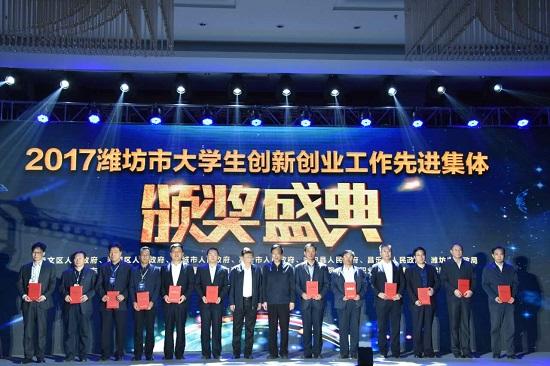 市就业创业政策推介宣传片后,王文琦,陈汝孝,李兆俊先后致辞,王建华